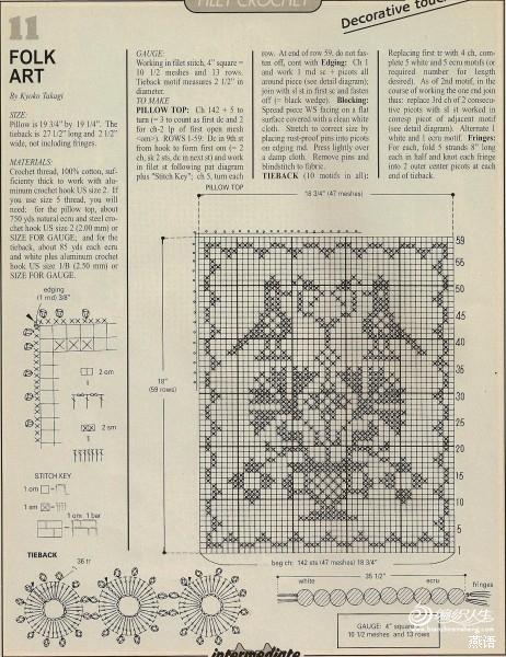 [家居] [ 燕语分享 ]MAGIC CROCHET 130期 - yn595959 - yn595959 彦妮