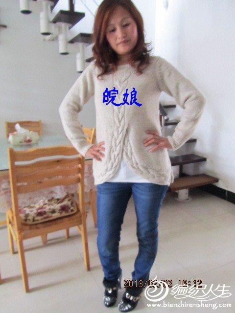 IMG_0055 (44)_conew1.jpg