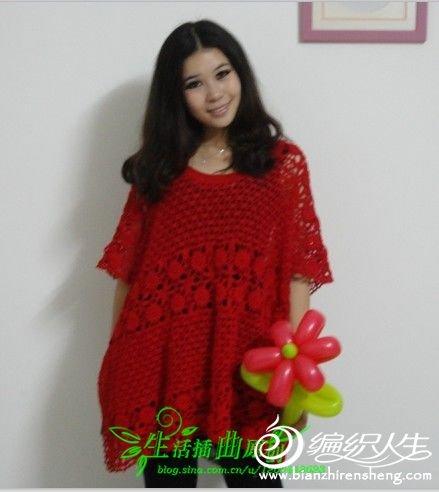 红珊瑚5jpg.jpg