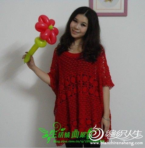 红珊瑚6jpg.jpg