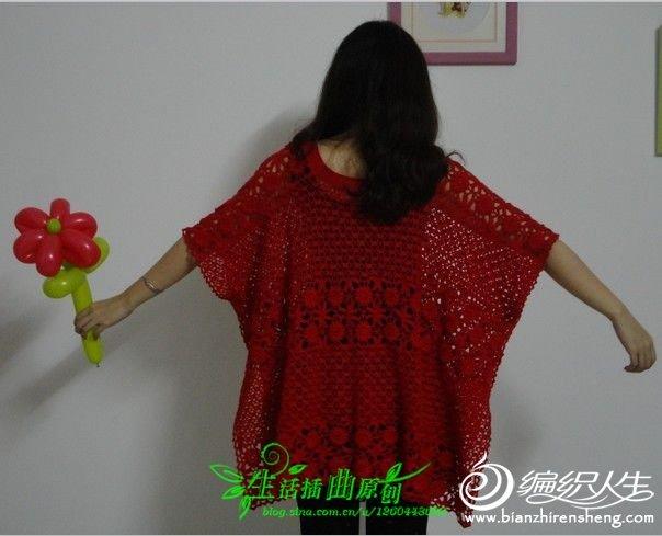 红珊瑚8pg.jpg