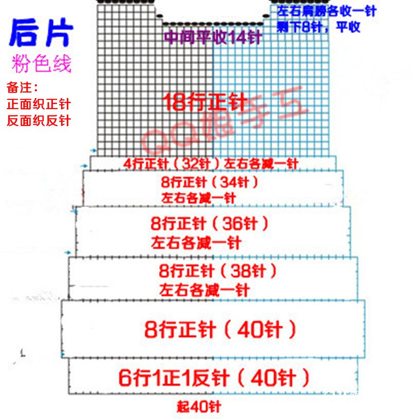 后片1 (1).jpg