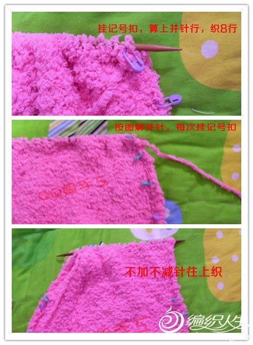 后片1 (4).jpg