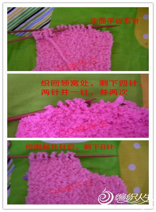 左前片1 (2).jpg