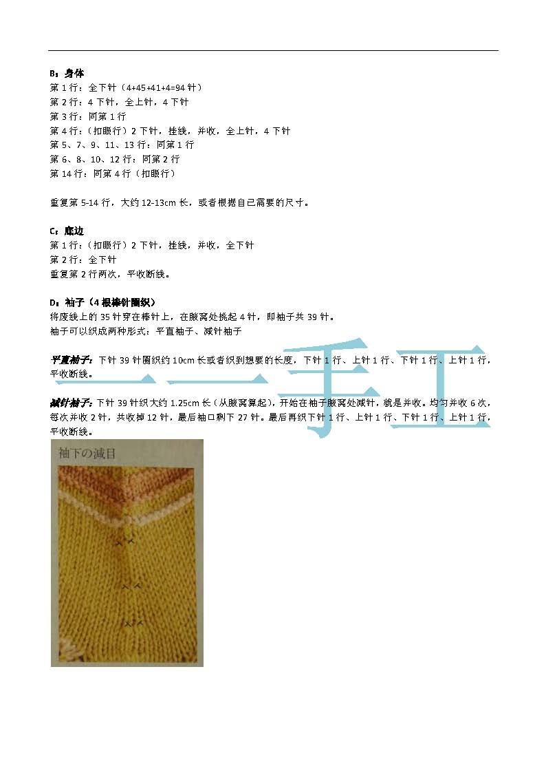 11_页面_2.jpg