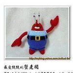 蟹老板.jpg