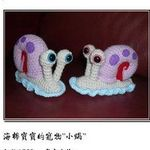 海绵宝宝的宠物小蜗.jpg