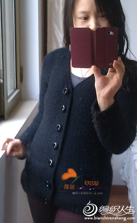 外套2.jpg