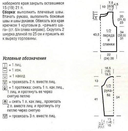 pulov-zav2[1].jpg