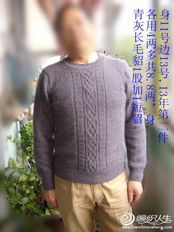 STA41606_副本.jpg