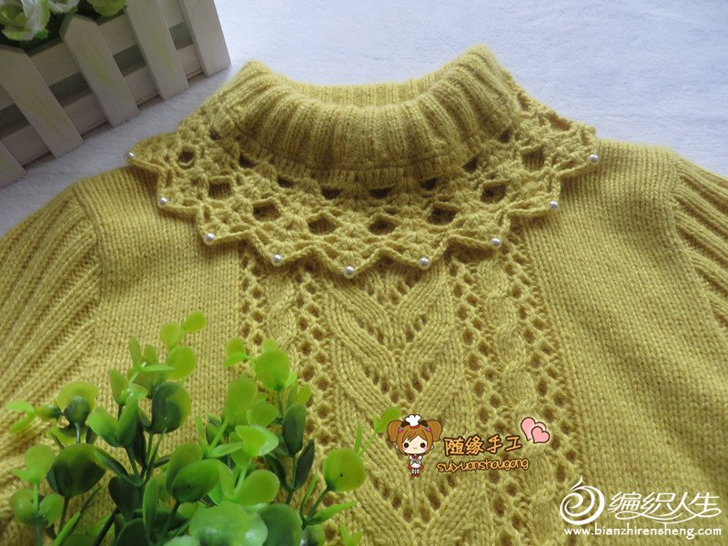 毛衣 图解 左右/下面的是原版图,借用了款式和花样,尺寸有改动(图解