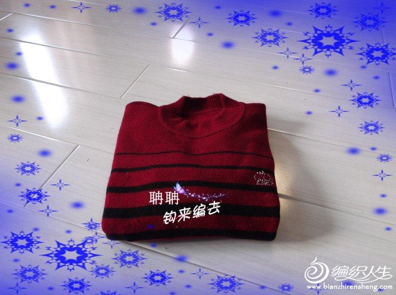 弟弟红毛衣3(1).jpg