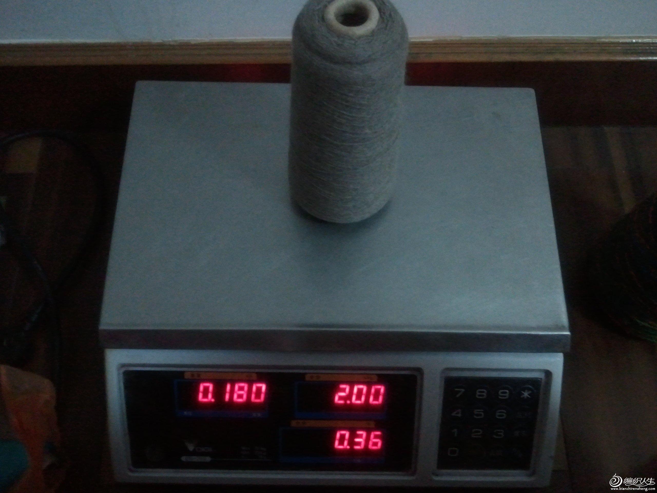 机织衣服剩余的零羊绒灰.jpg