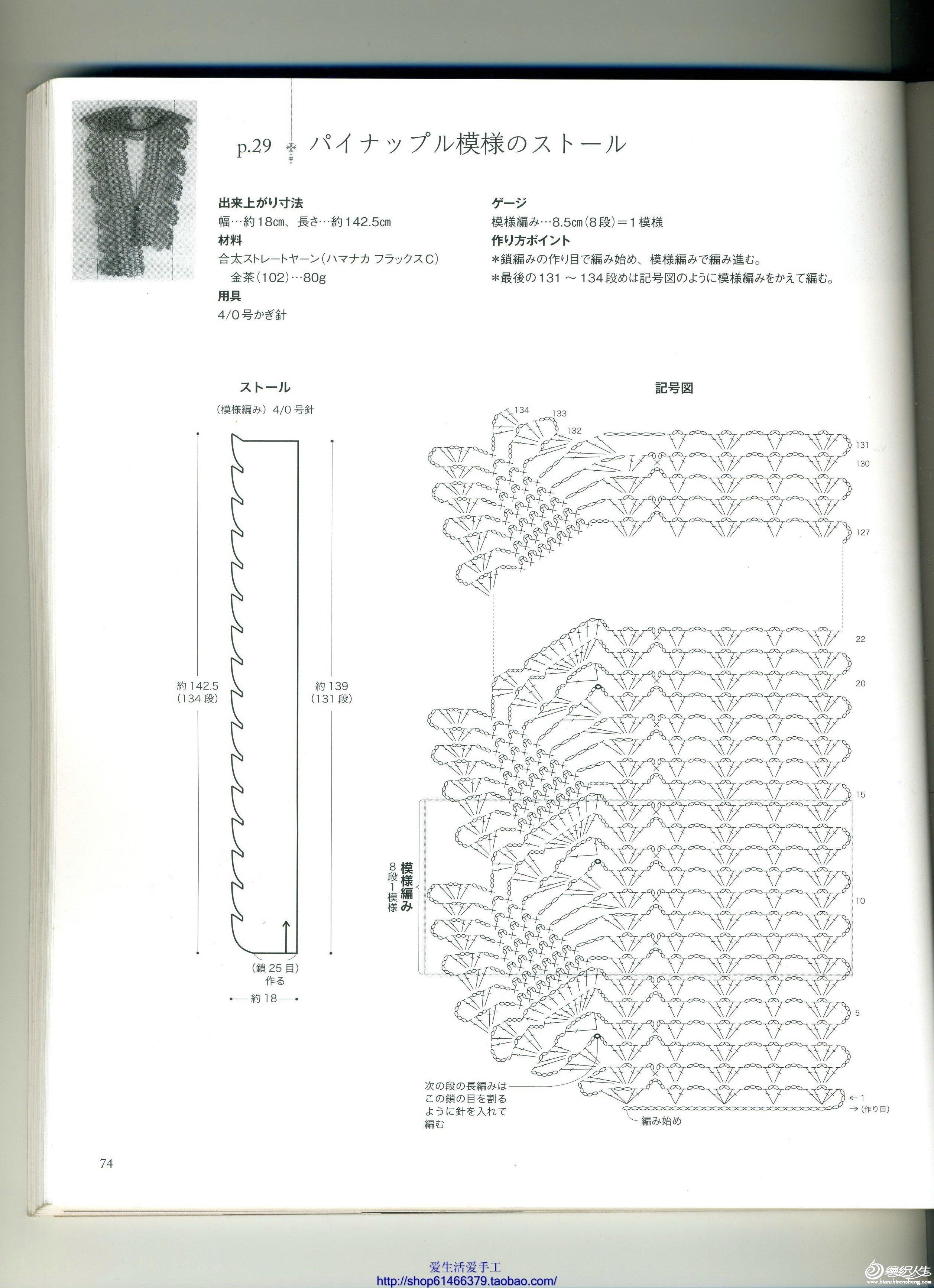 复件 104348cgze7o18egkshg4h.jpg