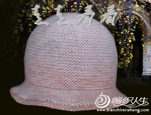 帽子-2_conew2.png