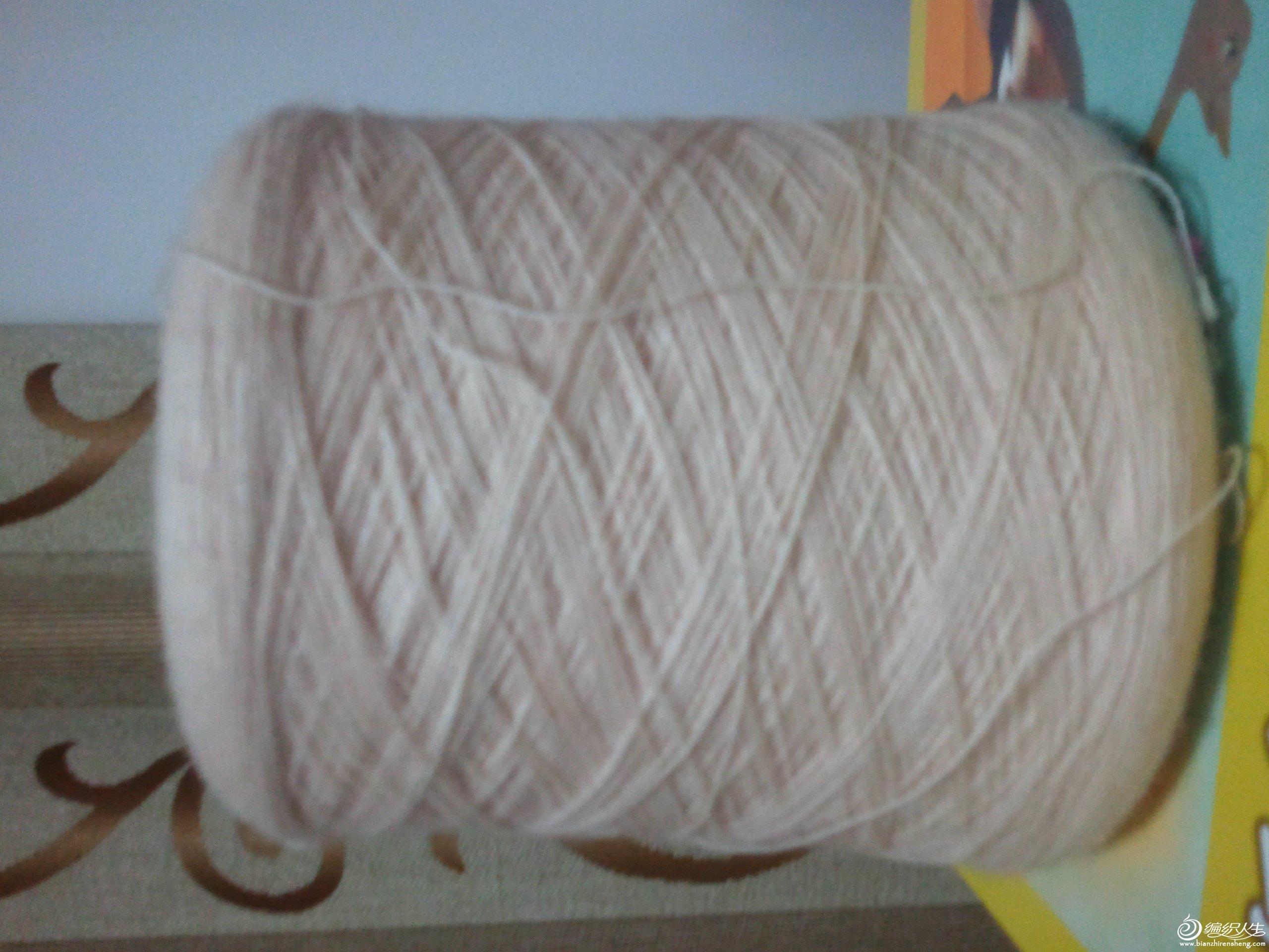 羊毛线.jpg