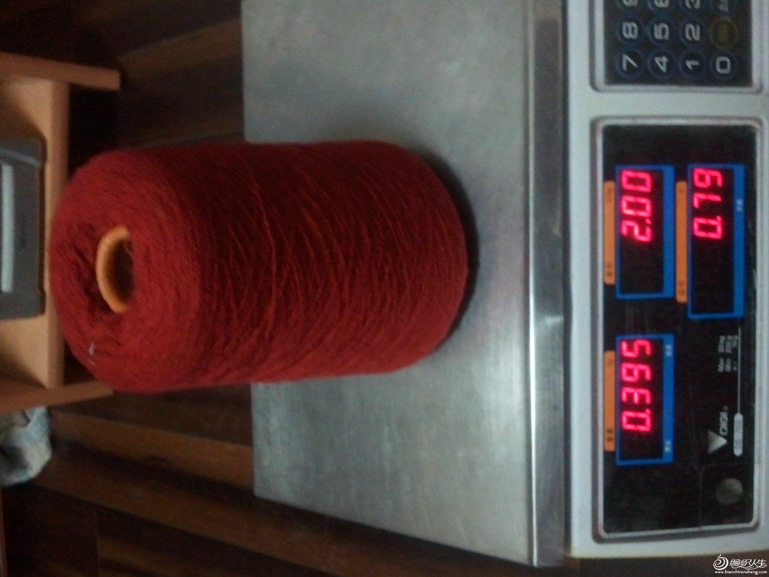 羊毛线铁锈红.jpg