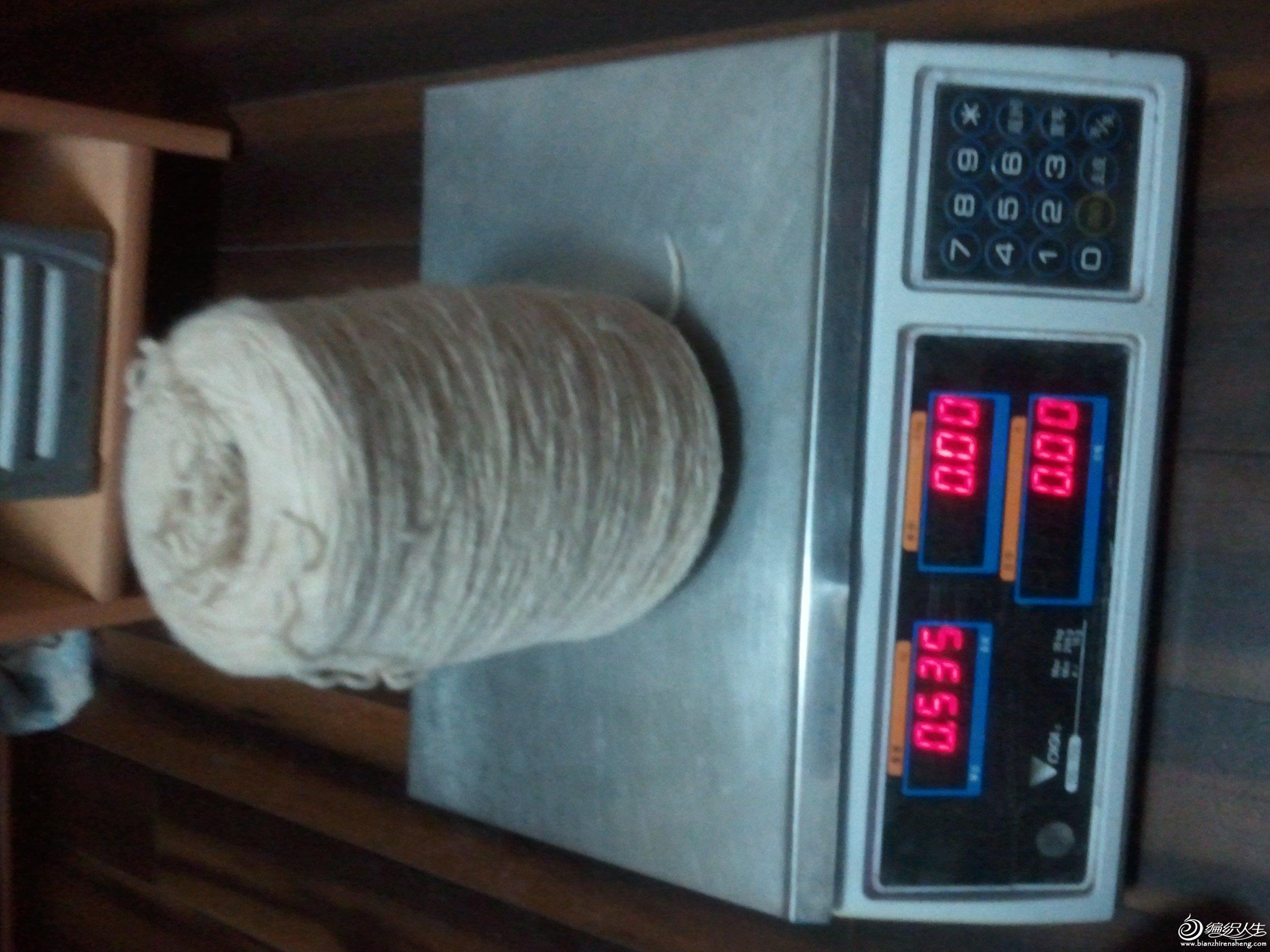 羊毛羊绒手编线重量图.jpg