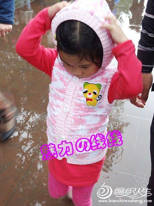 DSC01359_meitu_3.jpg
