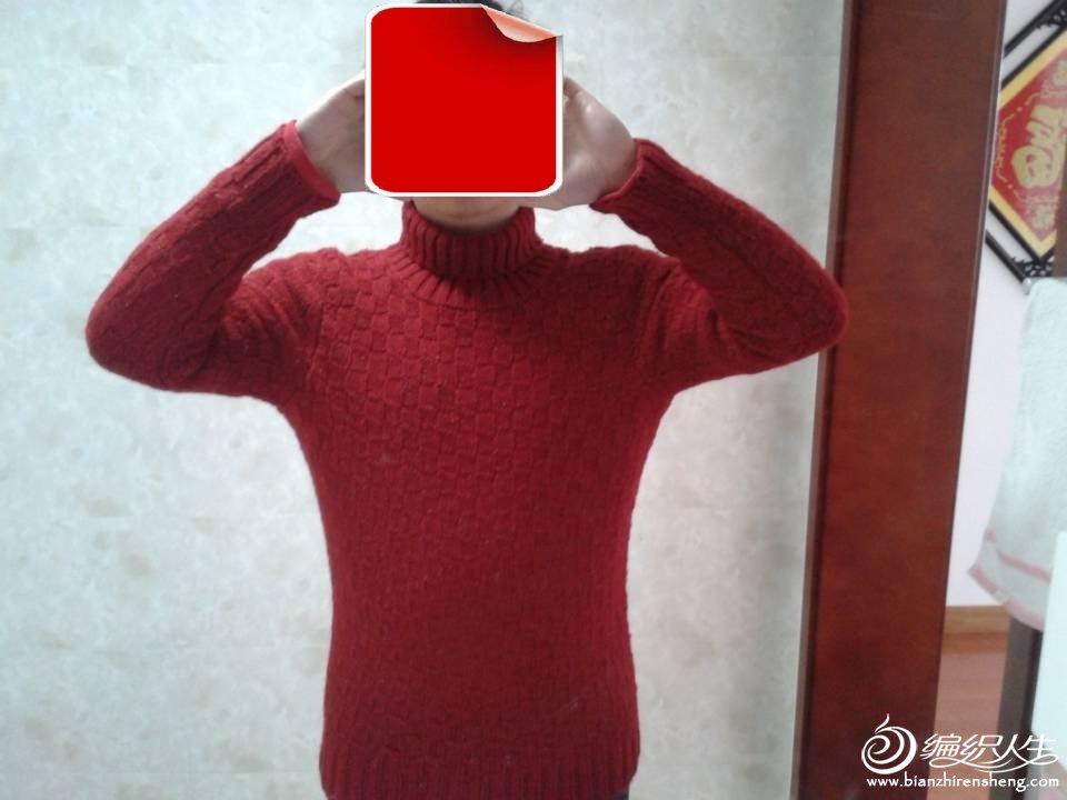 mmexport1360515392183.jpg