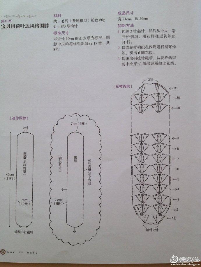 59958b03td3d75fc2ca87&690[1].jpg