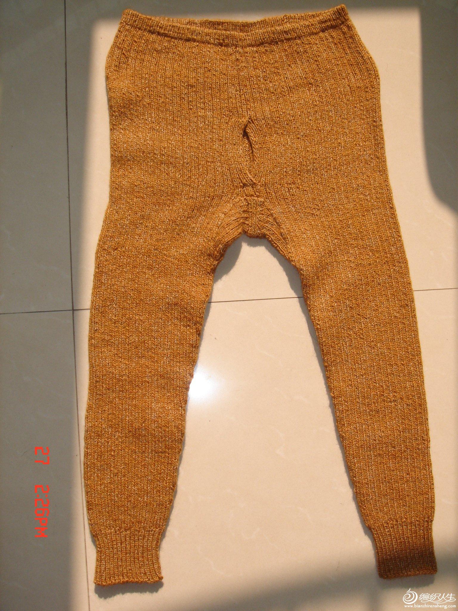 毛裤.JPG
