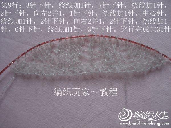 20121224125812_144989_9893_600.jpg