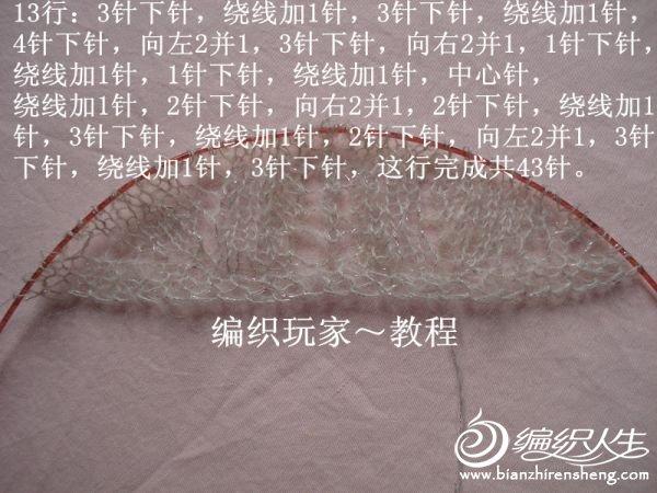 20121224125923_144989_7369_600.jpg