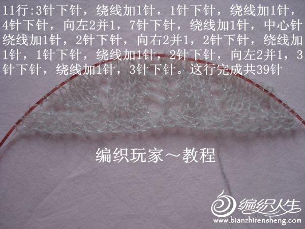 20121224125824_144989_9796_600.jpg