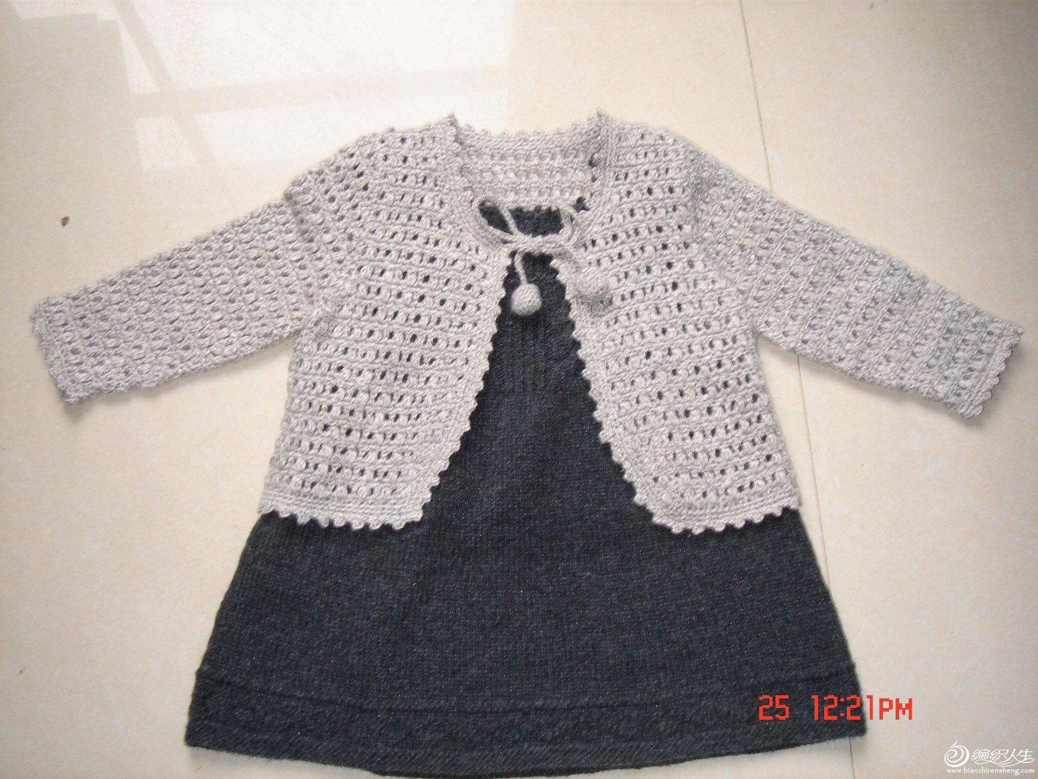 灰套裙地1.JPG