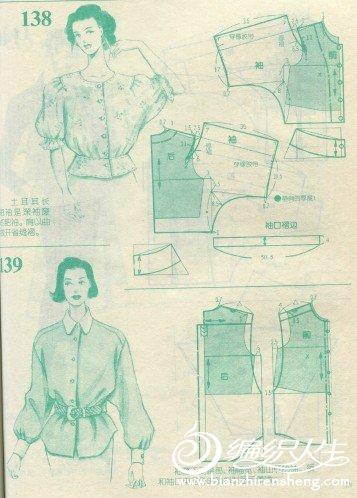 论坛 69 手工diy俱乐部 69 服装设计与裁剪 69 几款袖子的裁剪