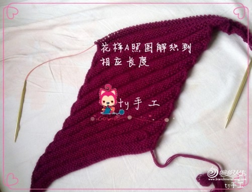 【ty】斜纹麻花——给妈妈的貂绒帽