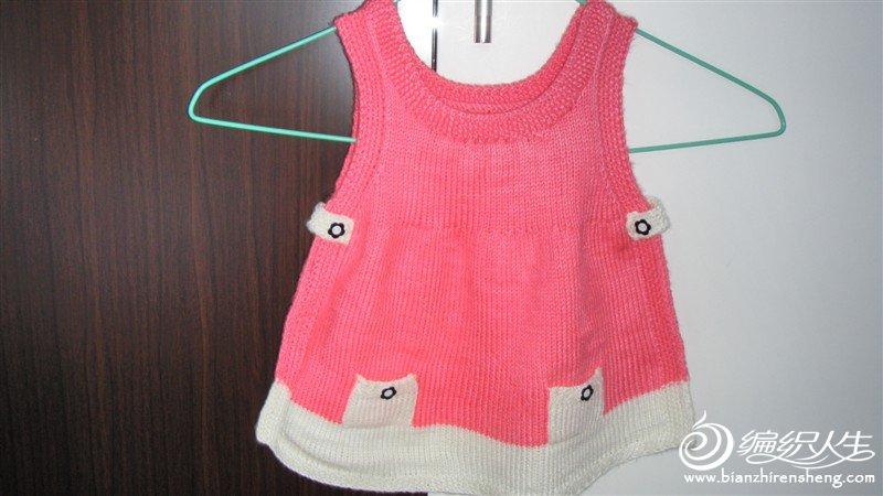 可爱的婴儿背心裙