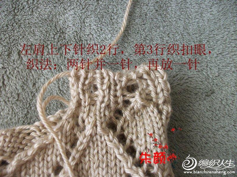 DSCF2989_副本.jpg