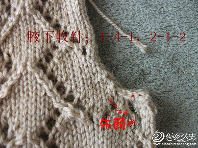 DSCF2990_副本.jpg