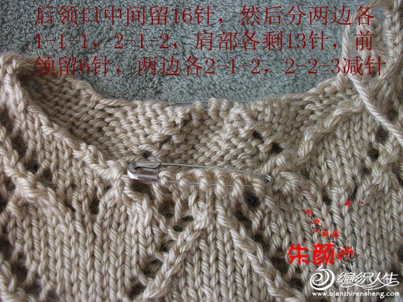DSCF2991_副本.jpg