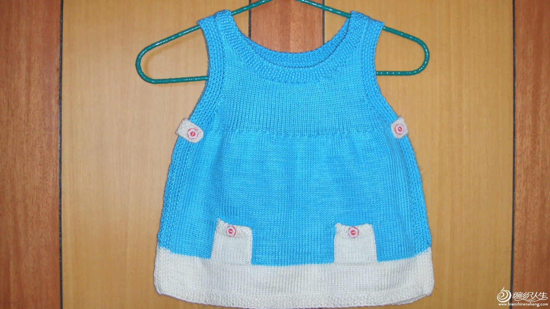 69 儿童毛衣(棒针) 69 2005-2010年归档 69 可爱的婴儿背心裙