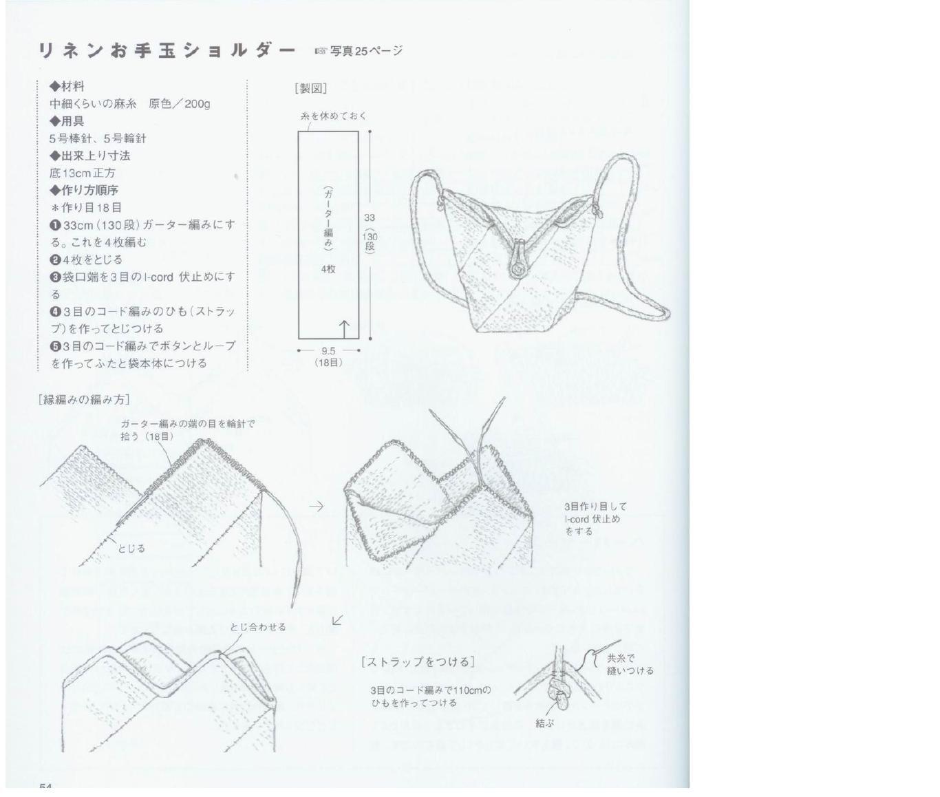户型 户型图 简笔画 平面图 手绘 线稿 1366_1158
