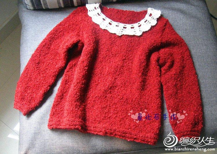 棒针编织娃娃