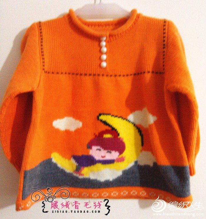 多款配图儿童手工毛衣-款式很多哦