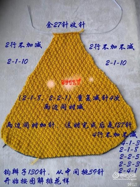 [女式毛衣] 【591LY】谷色谷香~~~斗篷式外衣(2013.04) - yn595959 - yn595959 彦妮