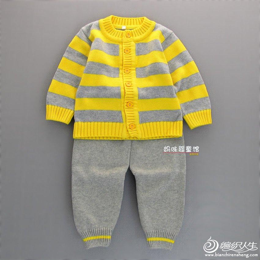 黄灰条纹套装.jpg