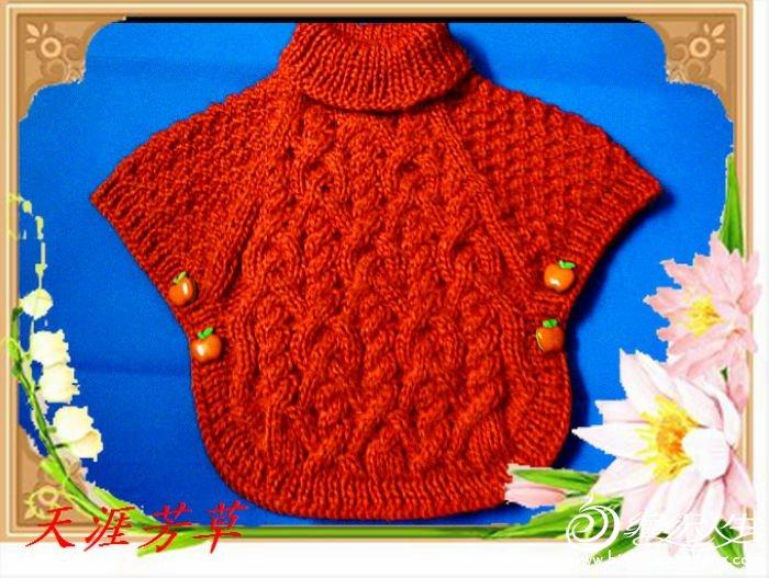 儿童毛衣编织棒针版