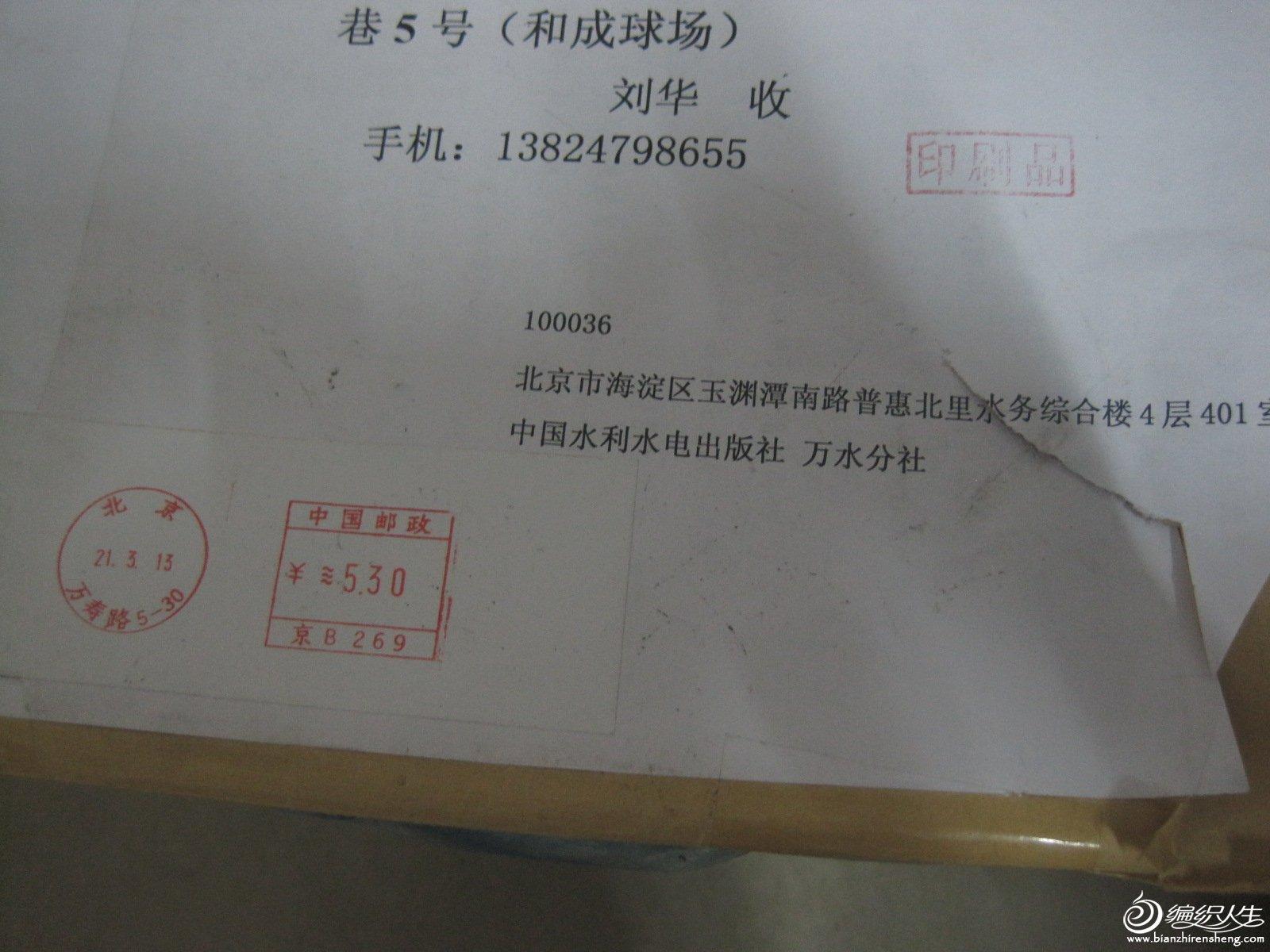 IMG_6581.JPG