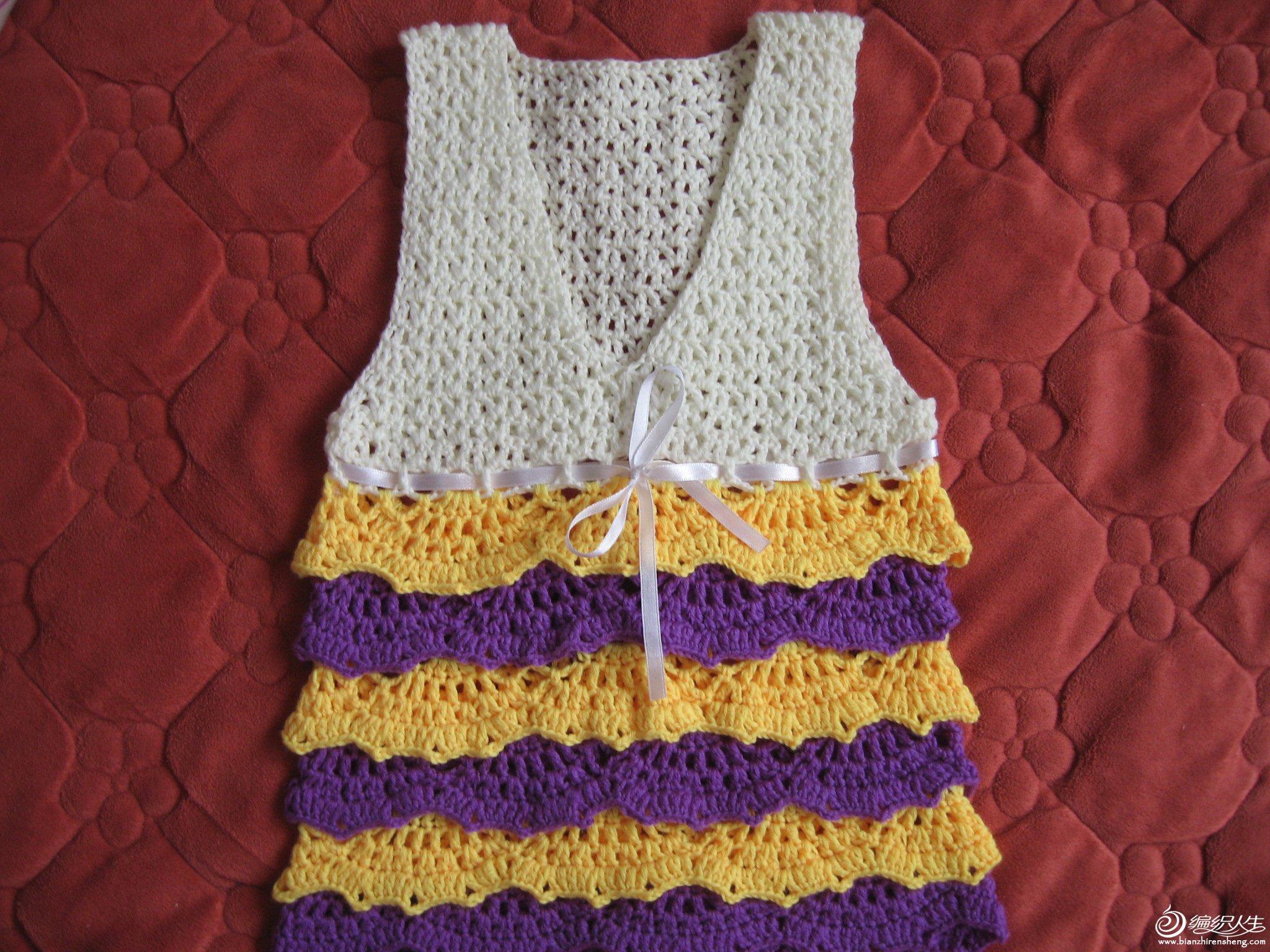 马甲裙子 - 编织人生