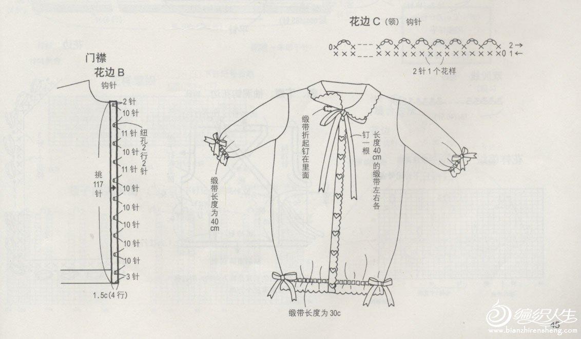 手绘毛衣裙子效果图