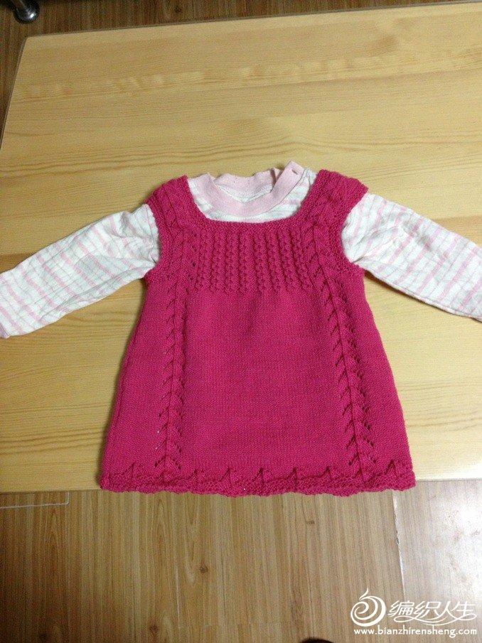 热门儿童毛衣 凯丽玉帛【红梅编织】----可爱小熊衣