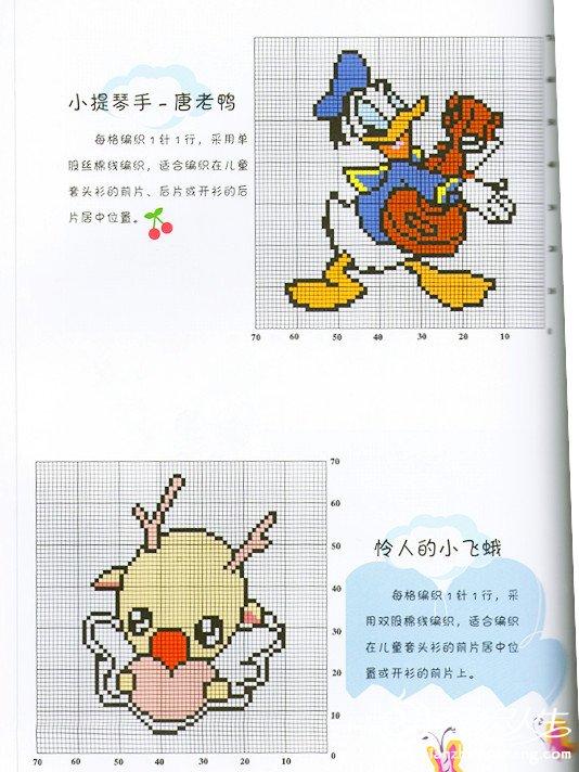 儿童毛衣图案系列——卡通人物,动物图案(二)_(棒针)