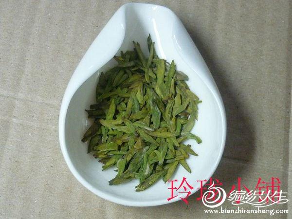 龙井茶.jpg