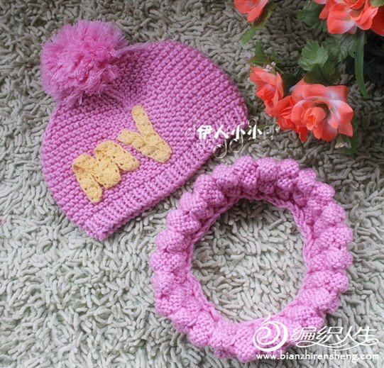 织宝宝围巾的步骤图